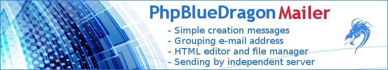 phpBlueDragon Mailer